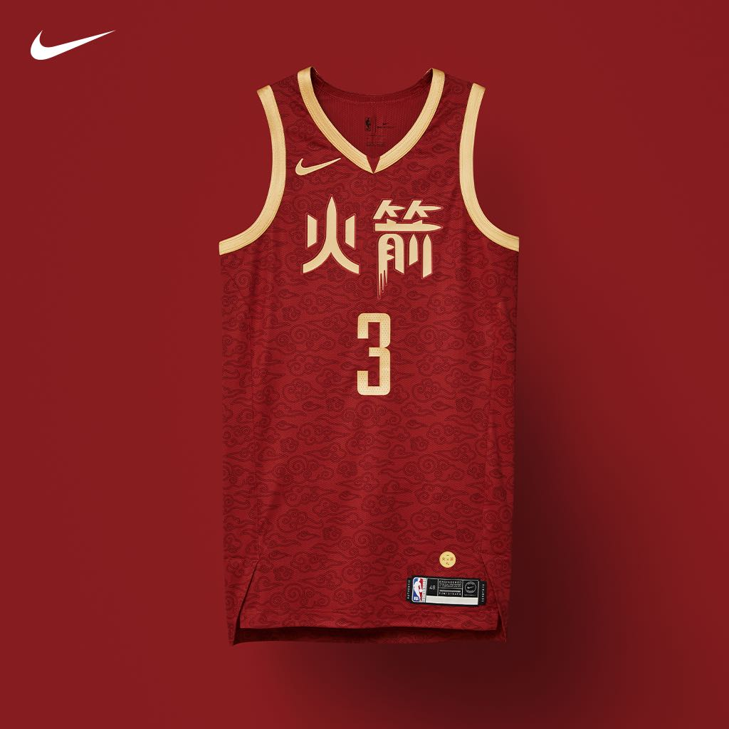Dropping 11/9: NBA City Edition Jersey Collection | Lids® Blog